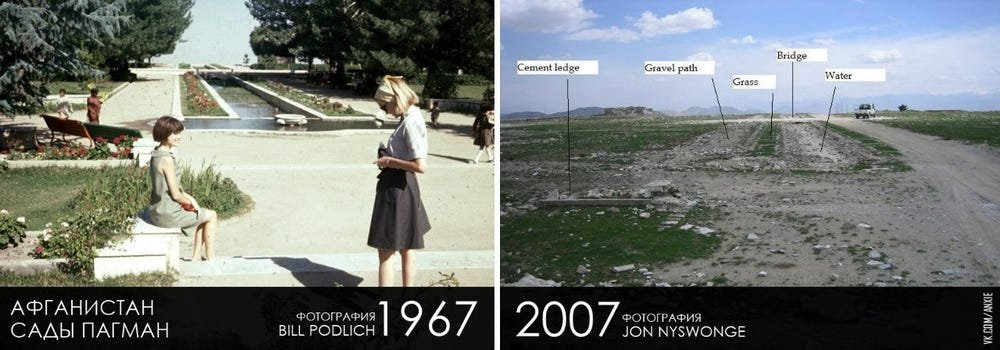 Before and After Afghanistan Image