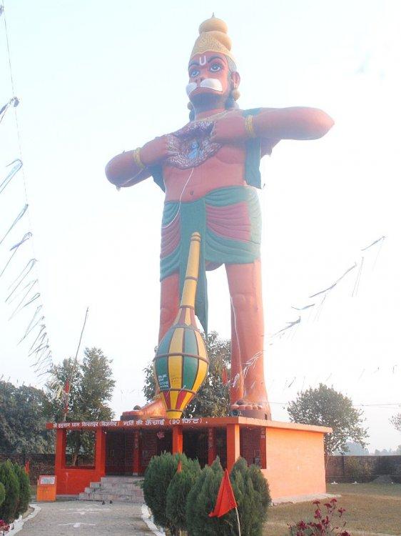 Hanuman dham kiratpur.jpg